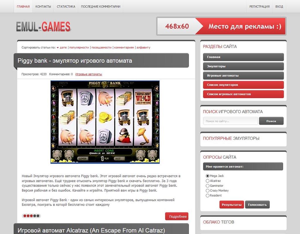 скачать исходники vb игры эмуляторы игровых автоматов